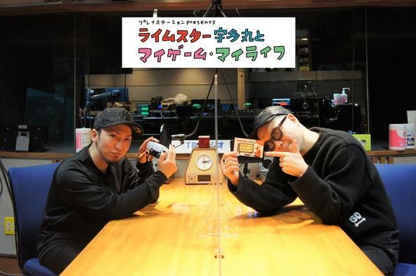 小島秀夫監督から遊び心を学び SiMのジャケットや歌詞に小ネタを忍ばせるように 12月31日(木)&1月7日(木)ゲストはレゲエパンクバンド「SiM」MAHさん (1)