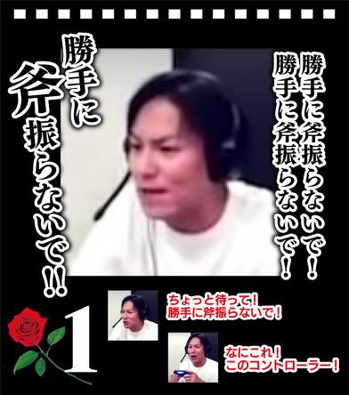 狩野英孝のゲーム実況迷言カレンダーが発売決定! (C) EIKO!GO!!/MASEKI GEINOSHA