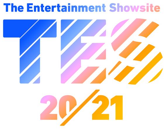 1/3(日)開催「NEW YEAR SPECIAL」のタイムテーブル発表!  オンライン音楽フェス「The Entertainment Showsite 20/21 -TES 20/21-」     (1)