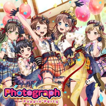 Poppin'Party「Photograph」がテレビ朝日「お願い!ランキング 」1月度エンディングテーマソングに決定! (1)