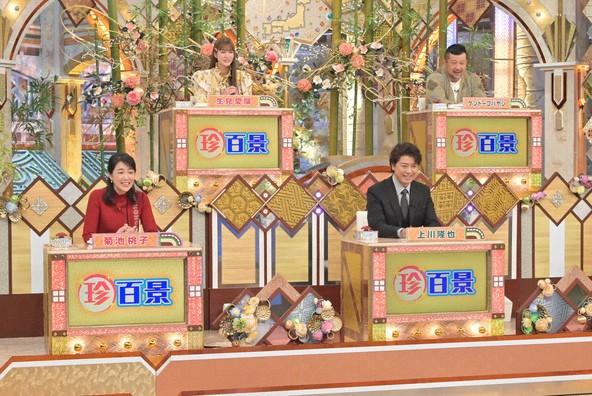 『ナニコレ珍百景』SP 収録の様子(2) (c)テレビ朝日