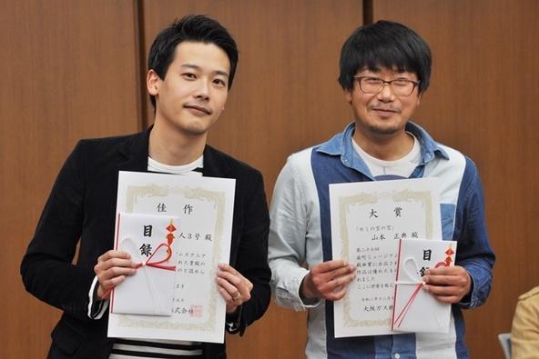 「第27回OMS戯曲賞」佳作を受賞したピンク地底人3号(左)と、大賞を受賞した山本正典(右)。 (c)[撮影]吉永美和子(このページすべて)