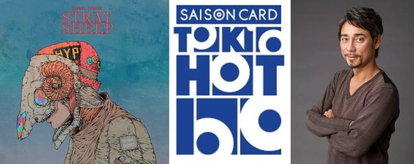 2020年J-WAVE年間No.1ソングは米津玄師『感電』!SAISON CARD TOKIO HOT 100 THE ANNUAL COUNT DOWN SLAM JAM 2020にて決定!