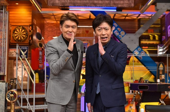 『ウチのガヤがすみません!』<MC>ヒロミ、後藤輝基(フットボールアワー)  (c)NTV