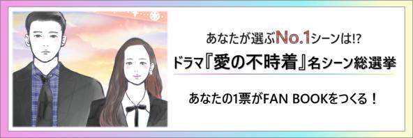 1月11日は『愛の不時着』のヒロインを演じた女優ソン・イェジンさんの誕生日!ドラマ『愛の不時着』名シーン総選挙結果を発表! (1)