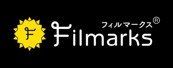 この冬観たいドラマNo.1は『青天を衝け』地上波放送の2021年冬ドラマ期待度ランキングTOP20発表《Filmarks調べ》 (1)