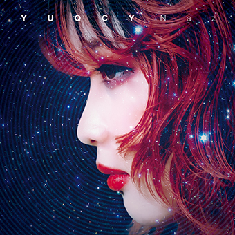 Naz「Bluebell」 (江崎文武(WONK, millennium parade)プロデュース)がマーダーミステリードラマ「アオイウソ~告白の放課後~」主題歌に決定! (1)