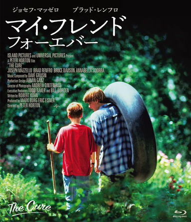 滝沢秀明と今井翼の吹き替えも収録 映画『マイ・フレンド・フォーエバー』初のBlu-ray化が決定 (C)1995 Universal City Studios, Inc. All Rights Reserved.