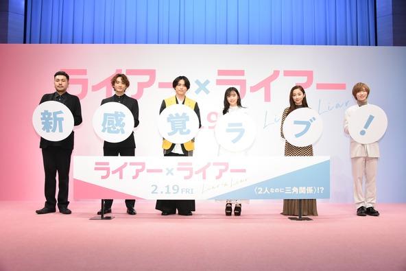松村北斗(SixTONES)、森七菜らの「オモテの顔」と「ウラの顔」が明らかに 映画『ライアー×ライアー』完成報告イベント
