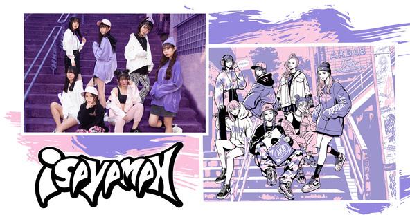 AKB48 15周年記念コラボグッズ第10弾!! isayamax × AKB48をオサレカンパニーがプロデュース (1)