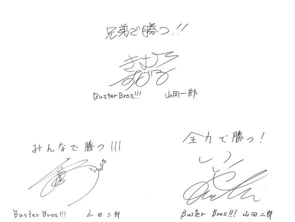 オオサカ&イケブクロ・ディビジョンのメンバーから手書きメッセージが到着 『ヒプノシスマイク』6th LIVE 1st Battleで対決 (C)AbemaTV,Inc.