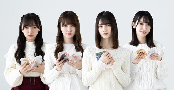 「日向坂文庫2021 冬の書店デートフェア」が2月1日(月)からスタート!  (1)