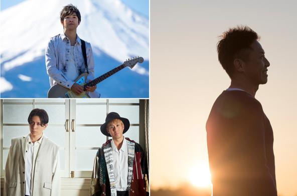 GAKU-MC、藤巻亮太、CHEMISTRYが出演、『J-WAVE HEART TO HEART アカリトライブ ON LINE』配信で開催決定