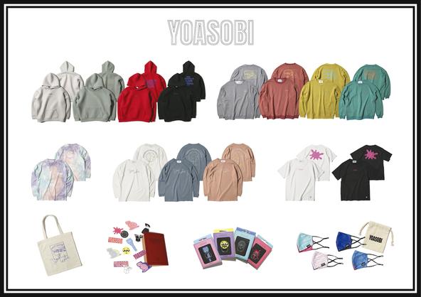 YOASOBI グッズ