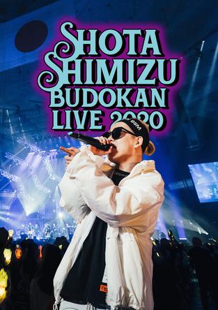 清水翔太 DVD&Blu-ray『SHOTA SHIMIZU BUDOKAN LIVE 2020』通常盤