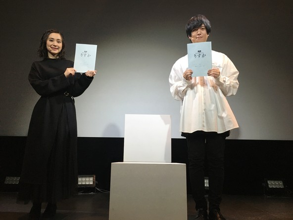M・A・Oと斉藤壮馬が、西尾維新の魔法大冒険ファンタジー小説『新本格魔法少女りすか』を朗読