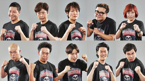 筋書きなし、自由度100%の笑わせあいバラエティ『HITOSHI MATSUMOTO Presents ドキュメンタル』シーズン9 ベテランから第七世代まで、個性豊かな10名の出場芸人が解禁 (C)2021 YD Creation