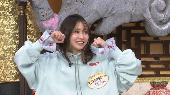 『今夜くらべてみました』<猫の大家族あるある ゲスト>ひなんちゅ(SILENT SIREN) (c)NTV