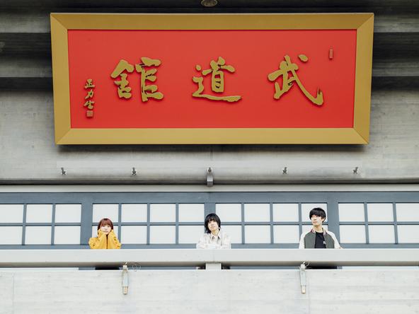 楽曲の世界観に共感するリスナーが続出中のスリーピースバンド『Saucy Dog』。初となる日本武道館でのワンマンライブの模様を3月16日(火)WOWOWで放送・配信決定! (1)