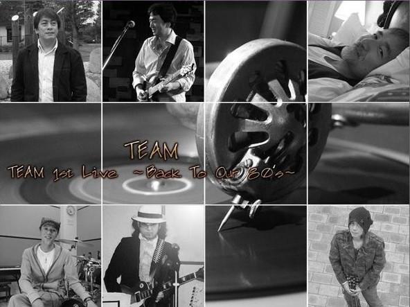 """元チューリップのメンバーを中心に新バンド""""TEAM""""結成!1月に同窓会ライヴ開催"""