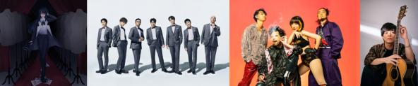 Ado・優里初登場を含む10代に大人気のゲストを迎える4日間!『SCHOOL OF LOCK!』(TOKYO FM/JFN38局ネット) (1)