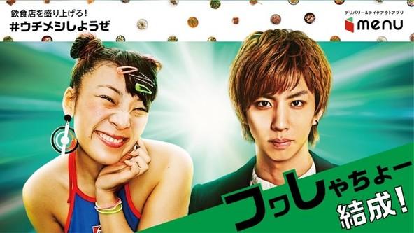 飲食店応援プロジェクト「#ウチメシしようぜ」参加メンバー4組目発表!はじめしゃちょーとフワちゃんによる『フワしゃちょー』 (1)