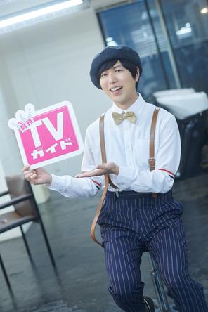 人気声優・神谷浩史が「月刊TVガイド4月号」で美容師に扮したグラビア披露! 購入者特典の生写真企画の絵柄も大公開 (1)