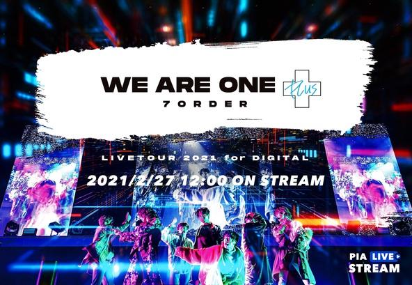 7ORDER、武道館ライブにCGなどをプラスした配信公演「WE ARE ONE PLUS」のチケット販売開始!同時に公式キャッチコピーを一般募集するキャンペーンもスタート! (1)