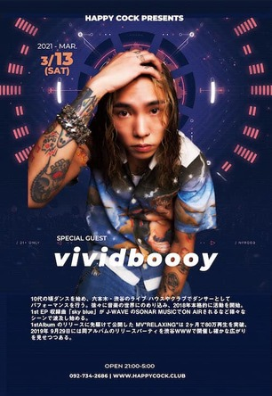 600万回再生の代表曲『RELAXING』を引っ提げ、注目の若手ラッパーvividboooyが福岡HAPPY COCKでスペシャルライブを開催!! (1)