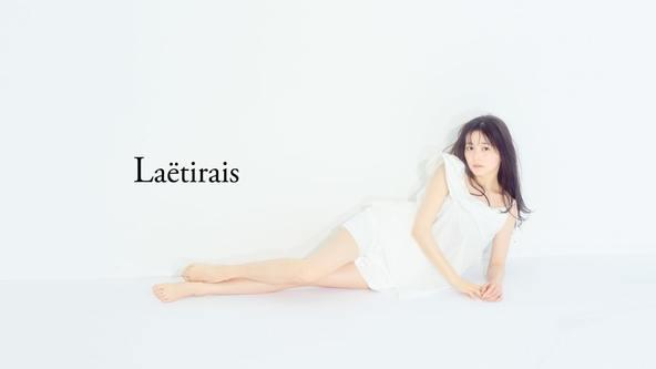 久間田琳加がボディケアのプロデュースブランド「Laetirais(レティレーズ)」の立ち上げを発表!! (1)