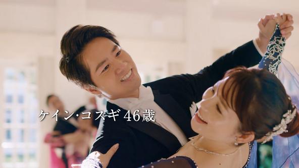 ケイン・コスギ まさかの「ファイト 0発!」 46歳での新境地 社交ダンスでPERFECT! いつだって、元気。「リポビタンDX」新発売! (1)