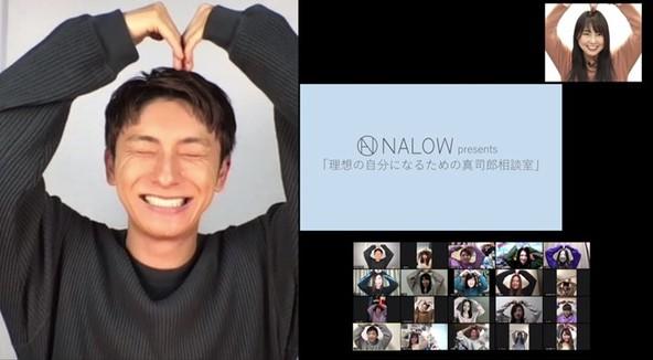 與真司郎 (AAA)、約一年ぶりのトークイベントとなったオンラインファンミ「理想の自分になるための真司郎相談室」が開催!