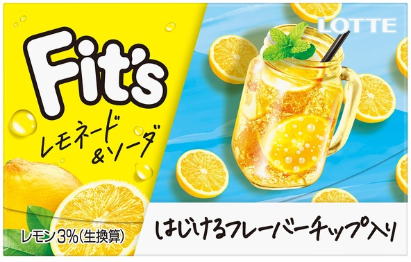 NiziU出演のTVCMも放映!甘くまろやかなレモネードフレーバーのフィッツ「Fit's〈レモネード&ソーダ〉」新登場! (1)