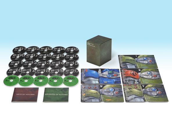 「装甲騎兵ボトムズ Blu-ray Perfect Soldier Box」(期間限定生産) (C)サンライズ