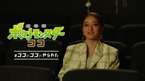 「劇場版ポケットモンスター ココ」公開以降「ココにやられた人」続出中!新 TVCM&WEB 動画「#ココのココにやられた」シリーズ2021 年 2 月 20 日(土)より順次放映開始 (1)