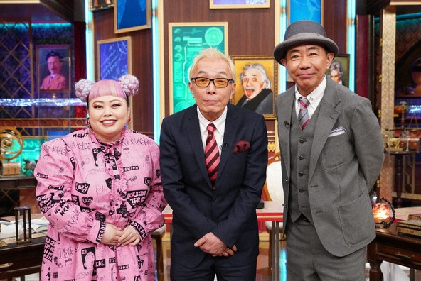『近未来創世記 日本を救うヤバイ偉人』<MC>所ジョージ、木梨憲武、渡辺直美(1) (c)NTV