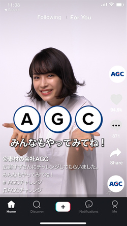 広瀬すずさんがTikTok動画に初挑戦! TikTok「#AGCチャレンジ」2021年2月26日(金)より開始