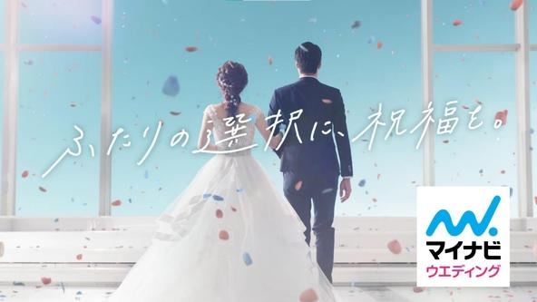 ストリーミング1億回突破!アーティスト・平井 大さんの曲「Stand by me, Stand by you.」を起用。マイナビウエディング、新WEBCM『ふたりの選択に、祝福を。』篇 (1)