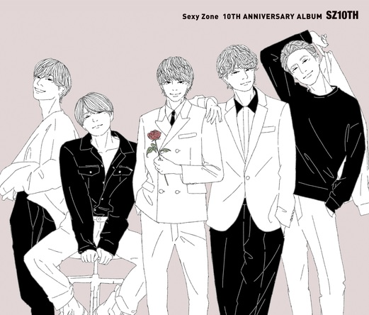 Sexy Zone、10TH ANNIVERSARY ALBUM「SZ10TH」3月3日発売! (1)