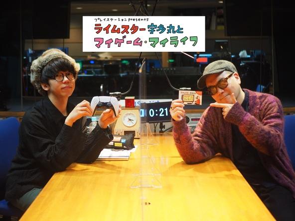 「自分のすべての感情の物差しになった」「まるで初恋みたい」3月4日(木)&11日(木)のゲストはバンド・sumikaのボーカル 片岡健太さん (1)