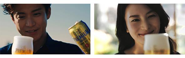 """小栗旬、柴咲コウが""""日常のちょっとした贅沢""""を 映画「La La Land」の挿入歌のリズムに乗せて表現「ザ・プレミアム・モルツ」新CM"""