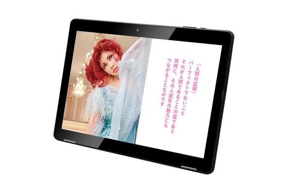 スーパーセレブリティ叶姉妹 これまで発売された名作写真集の数々がデジタル版でリリース!