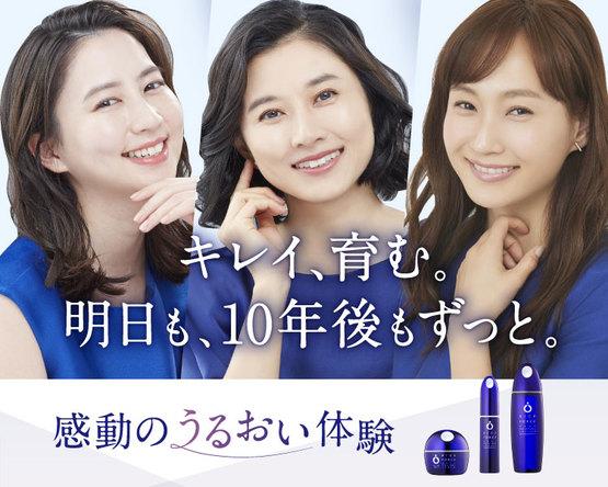 ライスフォースのアンバサダーに菊川怜さん、河北麻友子さん、藤本美貴さんが就任 (1)