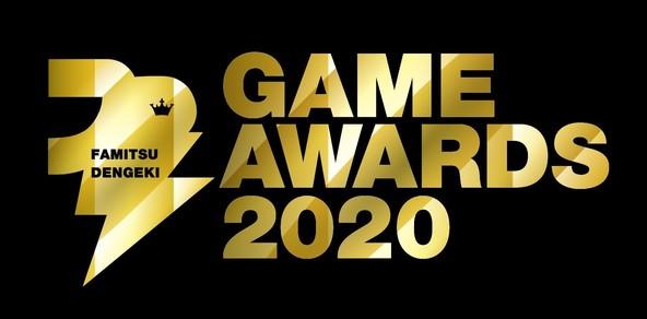 """「ファミ通・電撃ゲームアワード2020」受賞作品発表! """"Game of The Year""""は「あつまれ どうぶつの森」。 (1)"""