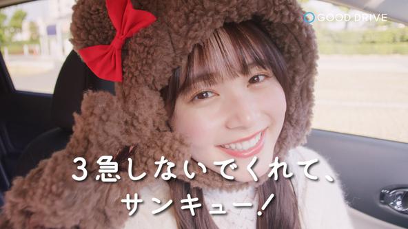 久間田琳加が「さんきゅま」に!?グッドドライバーに感謝を伝える! (1)