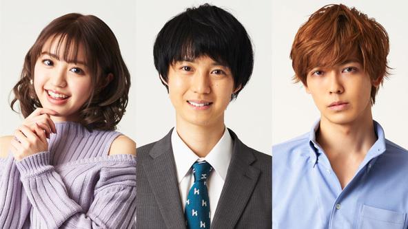 『高嶺のハナさん』左から香音、小越勇輝、猪塚健太 (c)BSテレビ東京