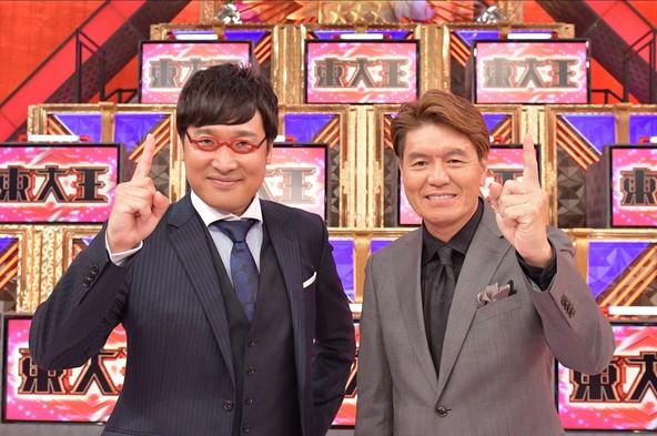 『東大王』SP < MC> ヒロミ、山里亮太(南海キャンディーズ) (c)TBS