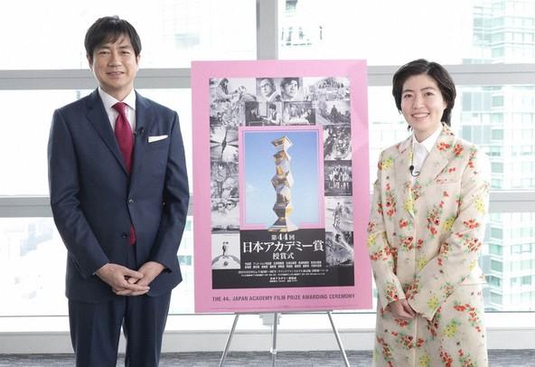 『第44回 日本アカデミー賞 授賞式』<総合司会>羽鳥慎一、シム・ウンギョン (c)NTV