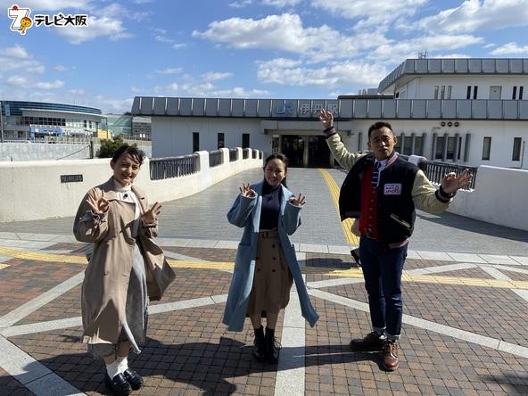 「かがくdeムチャミタス!」最終回SPでたこ虹・堀くるみと清井咲希が石田靖の地元・伊丹を案内、キーワードは最古、最速、最強の街!?
