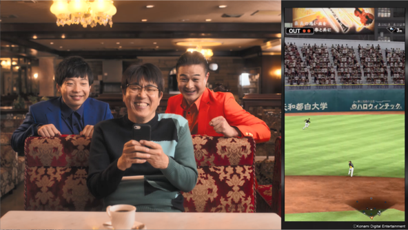石橋貴明×ティモンディ 野球愛で共演が実現!『プロ野球スピリッツA』3月23日(火)よりテレビCM放送決定! (1)